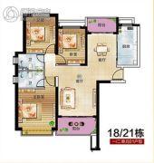 恒大御景半岛3室2厅2卫125平方米户型图