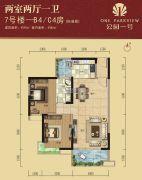 公园一号2室2厅1卫90平方米户型图