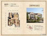 香榭丽舍3室2厅2卫139--140平方米户型图