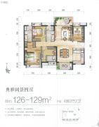 时代柏林4室2厅2卫126--129平方米户型图