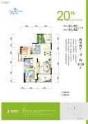 海悦湾2室2厅1卫82--83平方米户型图