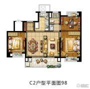 金地中心・风华3室2厅1卫98平方米户型图