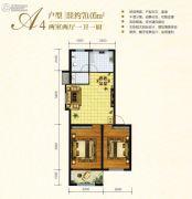 万邦城2室2厅1卫70平方米户型图