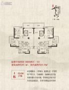 增城方圆云山诗意2室2厅1卫82平方米户型图