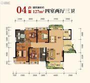 名门壹号4室2厅3卫127平方米户型图