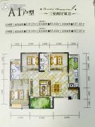 神州南都三期3室2厅2卫110平方米户型图