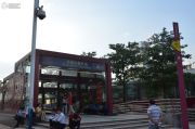 中国铁建国际公馆配套图