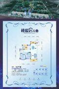 忠信桃源居东区3室2厅2卫105平方米户型图