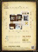 东怡新地3室2厅1卫83--107平方米户型图