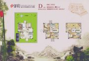 桂林留园4室2厅4卫189平方米户型图