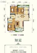 连山鼎府3室2厅2卫115平方米户型图