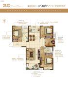 保利建业香槟国际4室2厅2卫140平方米户型图