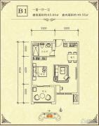 碧海一家名城1室1厅1卫49--65平方米户型图