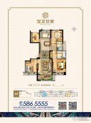 新乡宝龙广场4室2厅2卫127平方米户型图