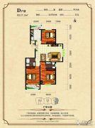 东领伯爵3室2厅2卫137平方米户型图