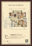 万豪丽城5室2厅3卫280平方米户型图