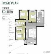 林荫大院3室2厅2卫141平方米户型图