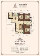 香槟小镇3室2厅1卫110--112平方米户型图