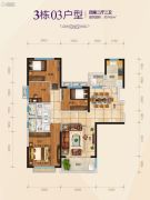 南宁・恒大名都4室2厅2卫142平方米户型图