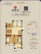 海珠苑2室2厅1卫0平方米户型图
