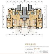 天津海航城3室2厅2卫144平方米户型图