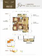 顺祥・天骄3室2厅2卫0平方米户型图