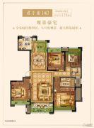 金地�m悦4室2厅2卫0平方米户型图
