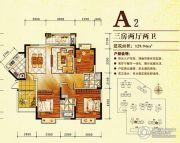 万和・新希望3室2厅2卫129平方米户型图