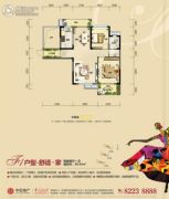 中信凯旋城2室2厅1卫89平方米户型图