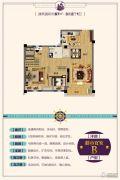 碧桂园招商凤凰城3室2厅1卫89平方米户型图