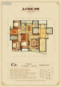 五矿绿城御园4室2厅2卫142平方米户型图