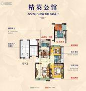 水清木华二期2室2厅1卫84平方米户型图