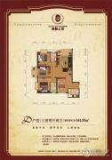 康馨家园3室2厅2卫141平方米户型图
