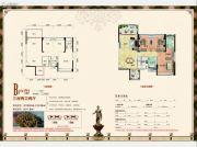 珠江・帝景山庄3室2厅2卫128--131平方米户型图