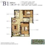 新加坡尚锦城2室2厅1卫85平方米户型图