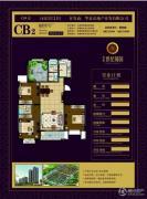 华夏世纪锦园4室2厅2卫137平方米户型图
