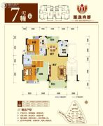 雅逸尚都3室2厅2卫125平方米户型图