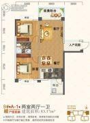 瑞海尚都2室2厅1卫83平方米户型图