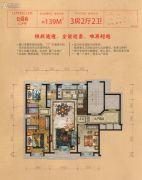 丽景中央城3室2厅2卫139平方米户型图