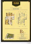 紫金城3室2厅2卫123平方米户型图