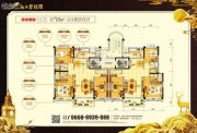 陆丰碧桂园3室2厅2卫125平方米户型图