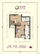 香邑拉菲堡1室2厅1卫54平方米户型图
