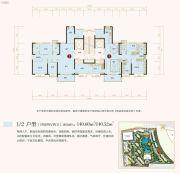 恒大名都4室2厅2卫140平方米户型图