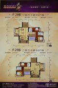 凤凰新城2室2厅2卫125平方米户型图
