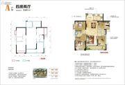 融冠・亲城4室2厅2卫114平方米户型图