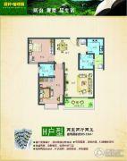 霖轩・碧�Z园2室2厅2卫95平方米户型图