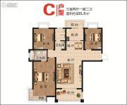 大唐凤凰府3室2厅2卫133平方米户型图