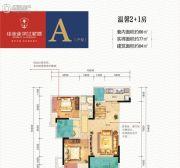 佳兆业滨江新城2室2厅1卫84平方米户型图