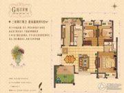 大华锦绣华城3室2厅2卫122平方米户型图