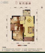 东方首府3室2厅2卫99平方米户型图